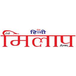 Ardhika Bharat